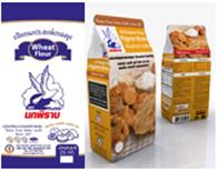 Pigeon's All-purpose flour