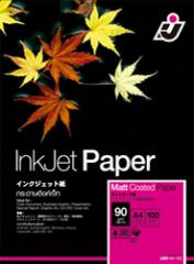 Matt Coated Paper