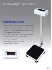 Digital scales SM