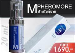 Pheromore spray 20-Ml pheromones spray to attract