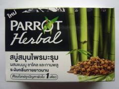 Acne herbal soap heng original, 150g