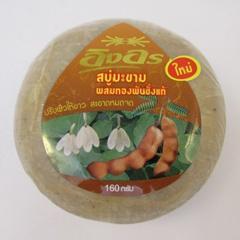 Herbal tamarind soap