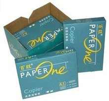Copy paper Mondi Rotatrim A4 80gsm / 75gsm / 70gsm