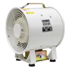 Portable fan, Duct fan Win Mama Dia 300mm
