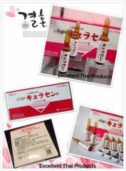 Curacen Placenta Best Beauty & Healthy White Skin (Japan)