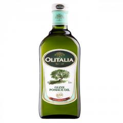 Best price nature fresh olive oil pomace olive oil