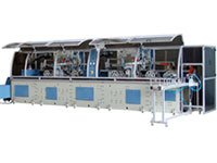 Fully Automatic Pails Printing Machine