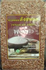 Sung Yod Rice