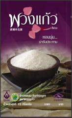 Jasmine Rice brand Puangkaew