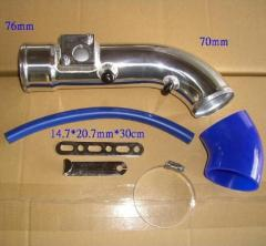 Intake Piping Kit