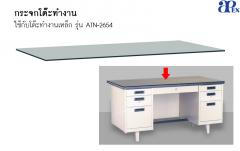Glass desk 8-ATN-2654