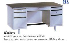 Working Desk ATC-2654