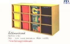 Wooden Shelf  12-001