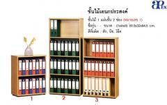 Wooden Shelf 1-2-005