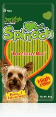 Soft dog snack Spinach