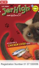 JerHigh Ocean Fish & Chicken Liver Bites