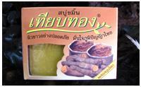 Curcuma Formula Soap with Herbs