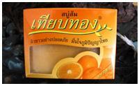 Orange Formula Soap with Vitamin C
