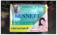Bennett Vitamin E Soap