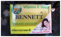 Bennette Vutamin E Soap Plus Curcuma