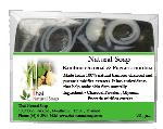 Natural Soap - Bamboo Charcoal & Pueraria