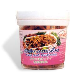Kung Seab Songkruang (Hot Crunchy Roasted Prawn)