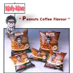 Peanut Coffee Flavour