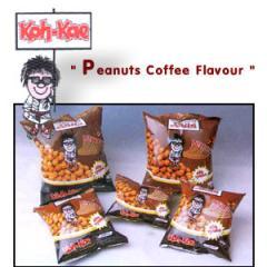 Peanut Coffee Flavour