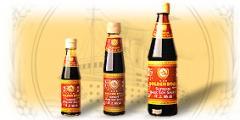 Supreme Dark Soy Sauce