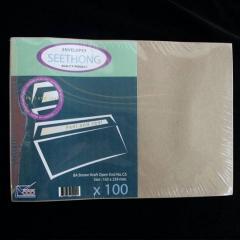 Brown Kraft Open-End Envelopes