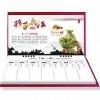 Desktop Calendar 2