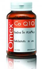 Omex Co Q10
