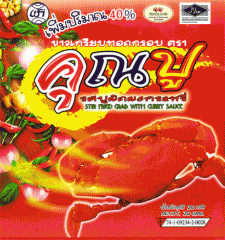 Fried crab with curry sauce