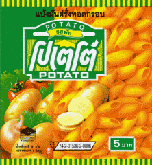 Potato with vegetables