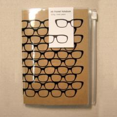 Duo eyeglasses