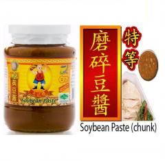 Soy Bean Paste (chunck)
