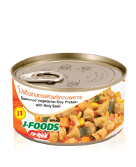 Seasoned Vegetarian Soy Protein with Holy Basil