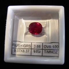 3,66 Carat Ruby