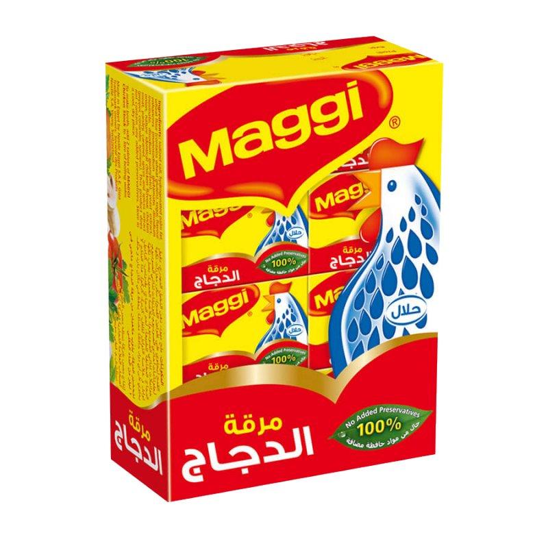 new_chicken_maggie_seasoning_cubes
