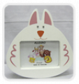 T-9854 Children's Picture Frame