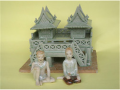 Figurines (Grand Father And Grand Mother With Thai House)