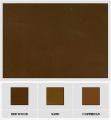 Leather Suave