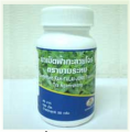 Compound Fah-Talai-Jone Tablets Tra Ngamrahong
