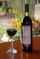 Black Ginseng Wine