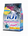 Pao Silver Nano. Concentrate on the front.Formula for washing machine front.