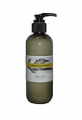 Organic Ginger Body Lotion