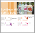 Soy Bean Milk Bash & Body Wash