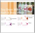 Soy Bean Milk Bash & Body Wash