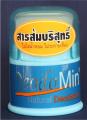 Potassium Alum Deodorant Stick