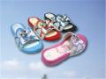 Сhildren's slippers 3W